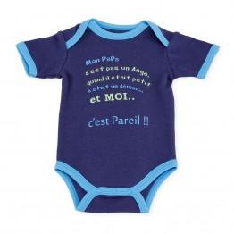 """Lot de 2 bodies bébé garçon à manches courtes """"Petit Démon"""""""