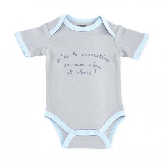 """Lot de 2 bodies bébé été """"J'ai le caractère de mon père"""""""