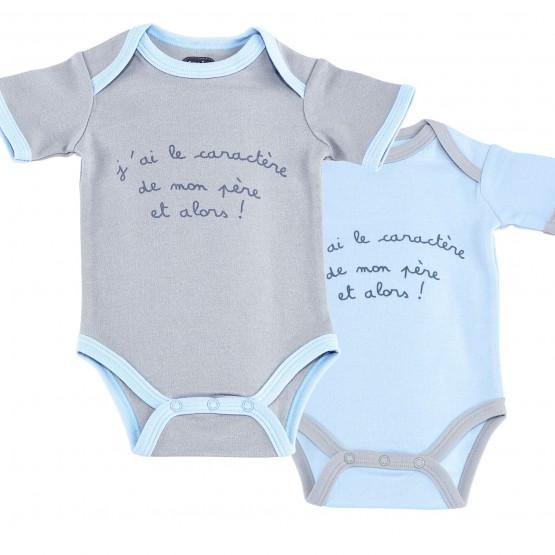 """Lot de 2 bodies bébé manches courtes """"J'ai le caractère de mon père"""""""