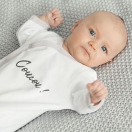 Pyjama naissance en velours blanc - Coucou !