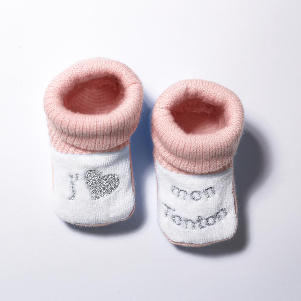 "1 pair of socks ""I love my uncle"""